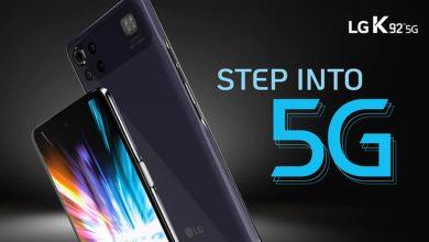 الجی K92 5G با قیمت 400 دلار به زودی عرضه خواهد شد.