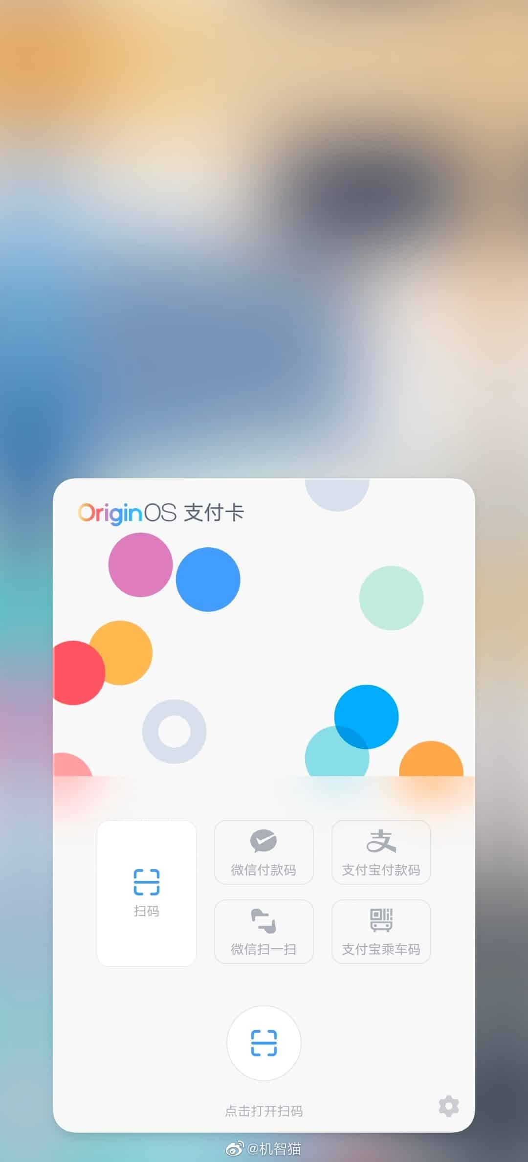 ویوو از رابط کاربری OriginOS رونمایی کرد